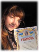Ivanna_1
