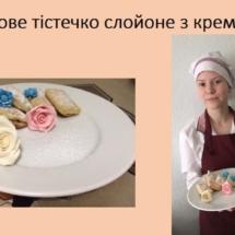 IMG_20200508_104336